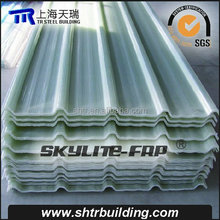 Skylight FRP Fiberglass Transparent roofing sheets Translucent Roofing Sheets