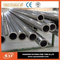 St 35.4 din 1654 alloy p110 steel pipe