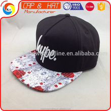 2015 custom sublimation and embroidery snapback cap in China
