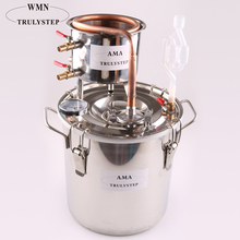 Moonshine Still 5Gal/20Liters alcohol test kit alcohol distill machine
