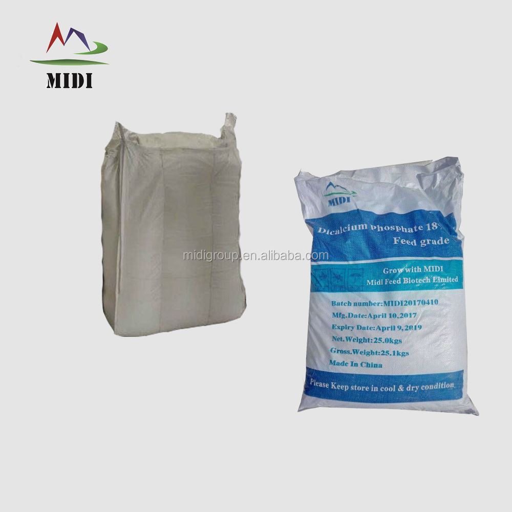 High Quality dcp animal feed supplement factory price