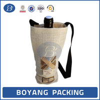 New style single bottle jute wine bag