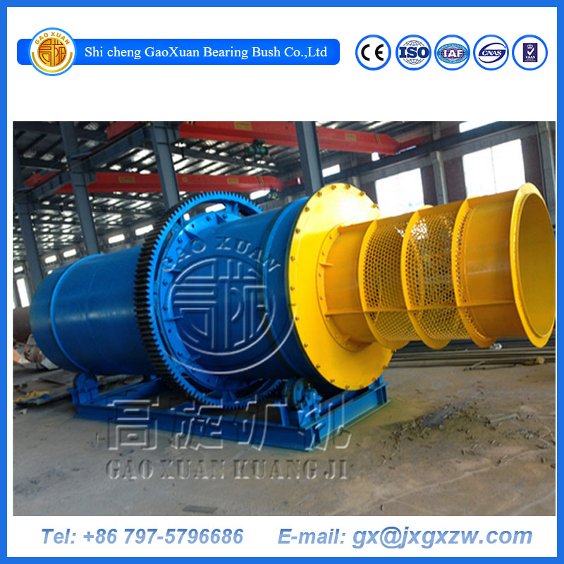 China manufacture gold washing equipment washing plant with factory price