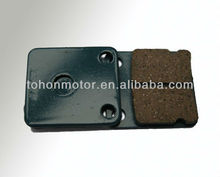 Motorcycle Brake Pads, High Quality