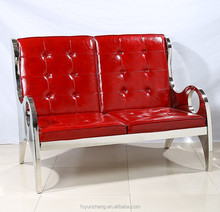 two seater Modern Royal King Leisure Chairs For Sale