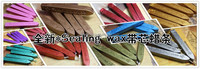 China sealing wax sticks/customized seal/sealing wax for promotion