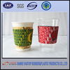 New design logo printing coffee cup cover neoprene cup sleeve