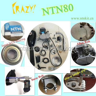 NTN80cc engine kit/2stroke 66cc engine kit/70cc petrol engine for sale