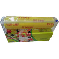 fresh wrap cling film food packaging film color box with dispenser