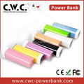 2600mah laptop power bank in red/green/black/yellow colors