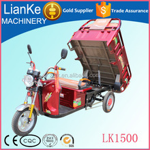 power motor electric scooter open body/48V cargo tricycle popular use with low price/farm use tricycle with big cargo box