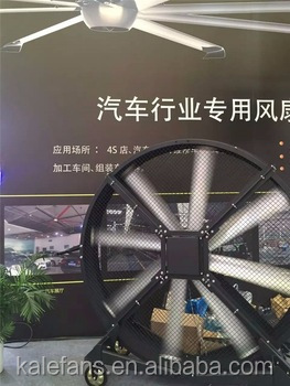 Shanghai Kale 2m Big Size Mobile industrial pedestal fan