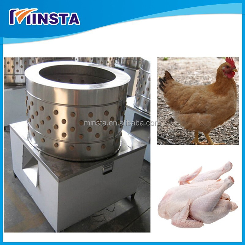 60 type chicken plucker/ feather remover 2014 new design chicken feather poultry plucker commercial chicken plucker machine