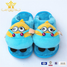 Cute Design Soft Warm Child Slipper Plush Indoor Animal Kids Slippers