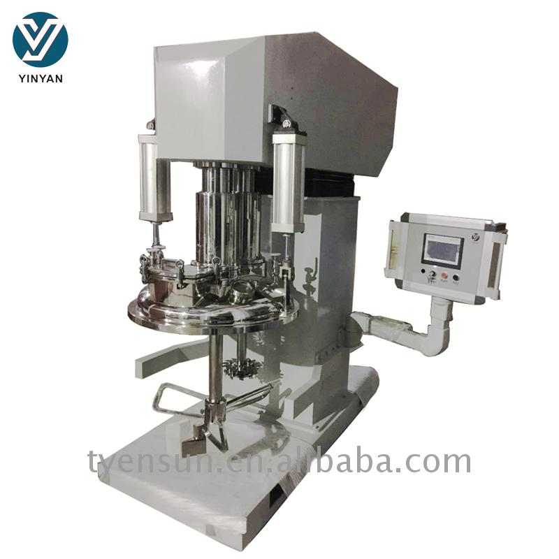 Ointment lab high speed mixer wall paint mixing machine