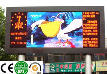 new products led display board, digital message board, 2015 chinese xvideos hd full color led tv lcd led display