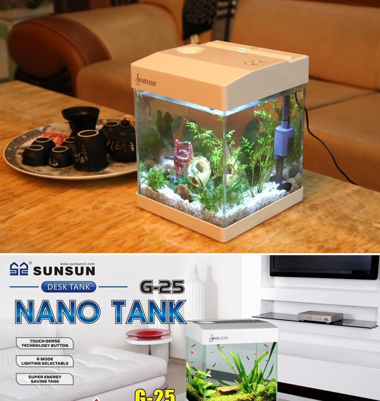 Sunsun small acrylic fish tank prices view acrylic fish for Fish tank price