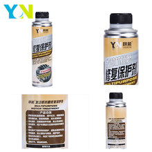 Eco Friendly Friction Reducer Additive Parts Anti Rust Engine Oil Lubricants