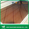 "Brown Marine plywood with wbp glue , 3/4"" / qatar construction formwork materials"