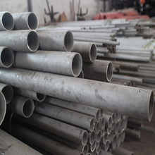 Seamless Type 50mm diameter stainless steel pipe from china