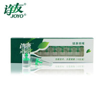 Nic-Tar-Out Disposable Plastic Cigarette Filter Tip