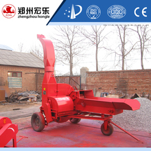 9JR35B Type cotton stalk cutter machine/agriculture chaff cutter /008618625531588
