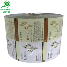 Printed food Packaging Plastic Roll Film for green Tea Sachet Packing