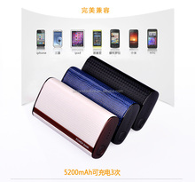 for women promotion gift CE Rohs approved color PU leather covered Portable powerbank universal