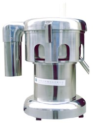 Yiwu factory best fruit and vegetable juicer for the kitchen use