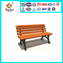 2016 High Quality Wpc Wood Plastic Bench/garden Chair