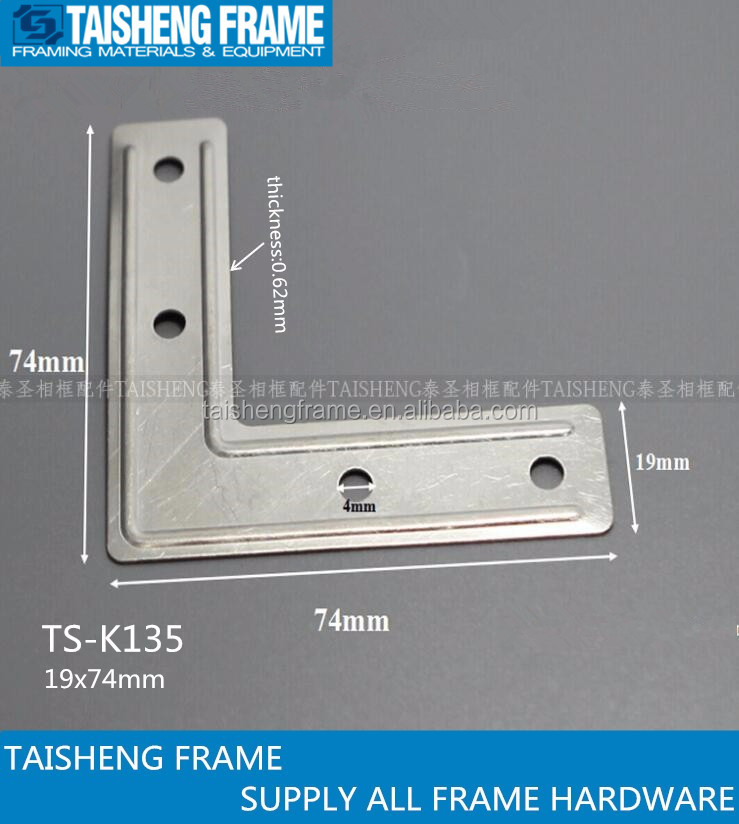photo frame accessories frame large <strong>l</strong> strengthening plates tsk135 19x74mm