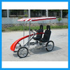 2 and 4 rider pedal quadricycle