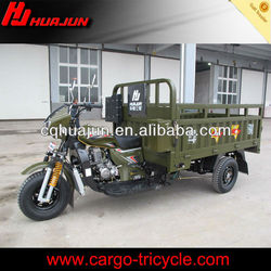 China 200cc 250cc 300cc best delivery tricycle three wheel motorcycle tricycle
