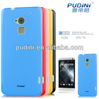 2014 PUDINI Jelly series TPU soft case for htc one max TPU case for htc one max