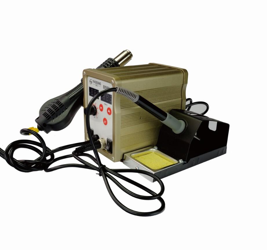 golden color yaogong 898l hot air moblie repairing gun smd motherboard rework soldering iron. Black Bedroom Furniture Sets. Home Design Ideas