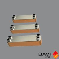 BAVI Brazed Plate Heat Exchanger Manufacturer,BAVI r410a Refrigerant Plates