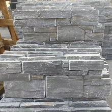 Erosion Resistance wholesale Super Cheap retaining wall stone cheapest natural stone