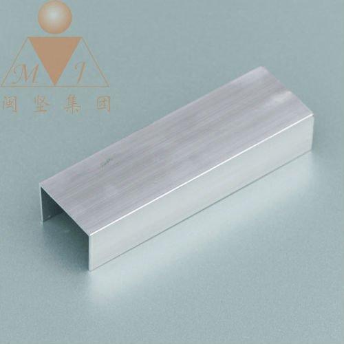 U tipo de oxidaci n de aluminio perfil perfiles de - Tipos de perfiles de aluminio ...