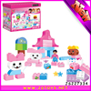 /product-detail/hot-sale-plastic-castle-building-blocks-for-promotion-60043741667.html