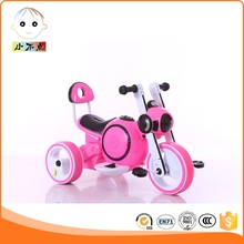 kids motorcycle kids rechargeable motorcycle AF-13 astrodog for kids play