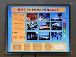 "Trade assurance 12.1/12 inch LCD/panel/display/monitor,12""HD high brightness tft,AA121XL01"