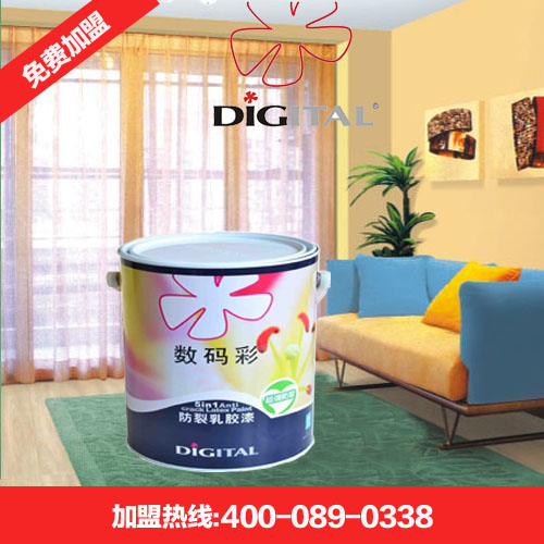 Home Design Effective Emulsion Interior Wall Building Paint For Living Room