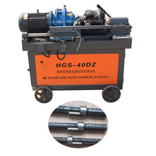 Competitive Price Construction Manufacturer Rebar Parallel Thread Rolling Machine