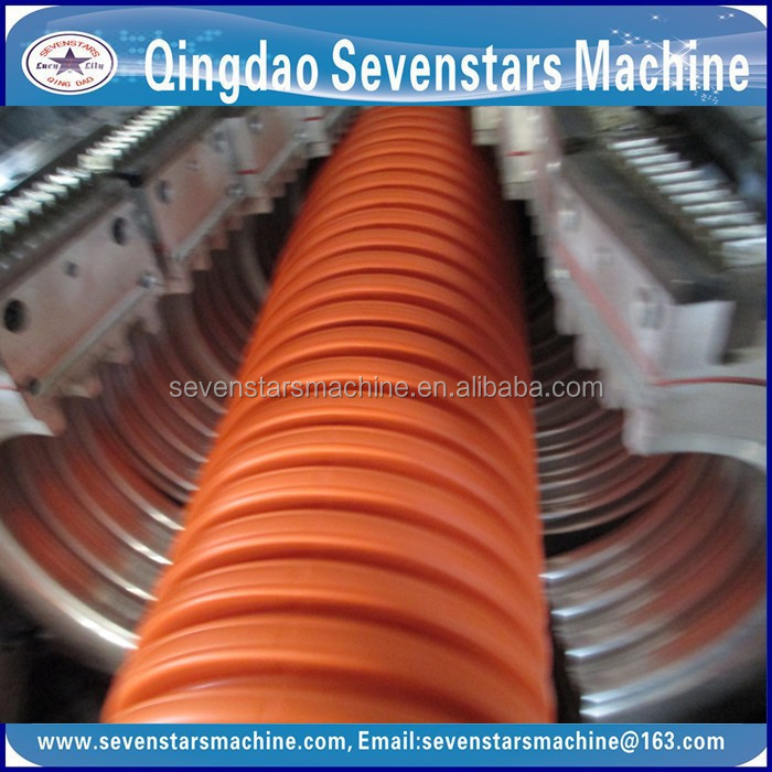 pvc single wall and double wall corrugated pipe machine