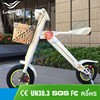 12 Inch Adult Mini Electric Scooter Smart 2 Wheel Mobility Scooter