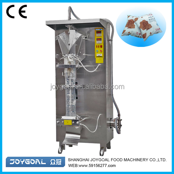 Shanghai Factory Price For Pear Juice Concentrate Packing Machine