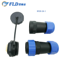 26 pin female industrial socket electric cable switch and socket