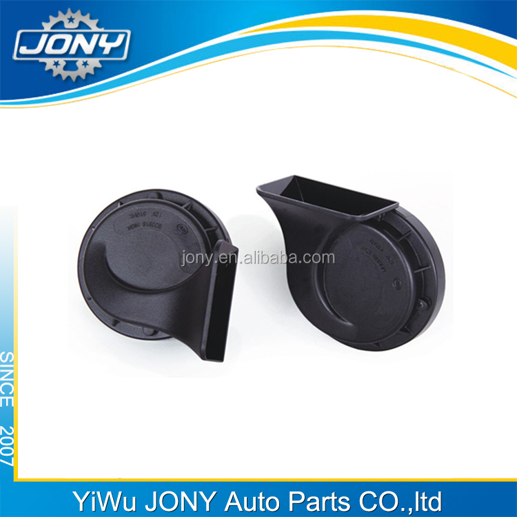 hot selling Auto parts Electric Horn Universal Type Snail horn 12V fanfare car Horns