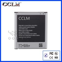 Wholesale B600BC lithium Li-ion battery for Samsung Galaxy S4 i9500 i9508 i959 i9505 i9502