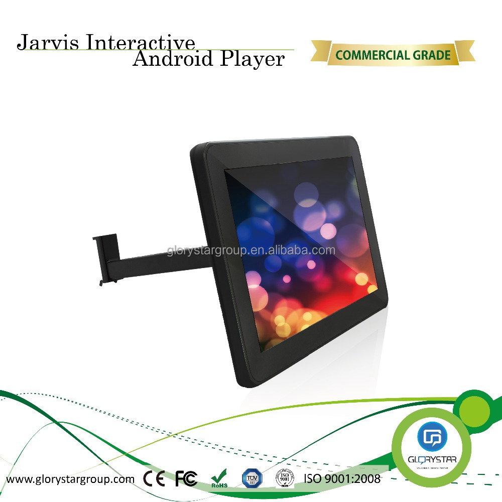 "10"" Self-service Information Infrared Multi Touch Screen Kiosk/Stand on LCD Screen PC Kiosk"